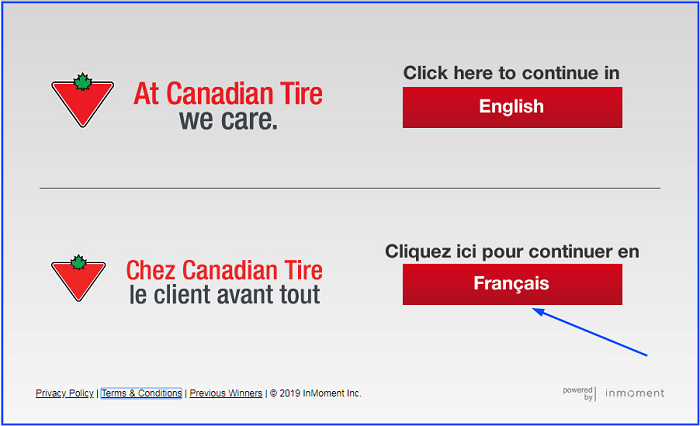 Canadian Tire Survey form